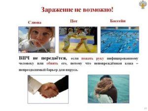 Можно ли заразился гепатитом С или ВИЧ в бассейне?
