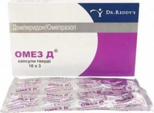 Можно ли  Омепразол и Домперидон  принимать  вместе?