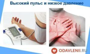 Непереносимость жары, тахикардия, давление