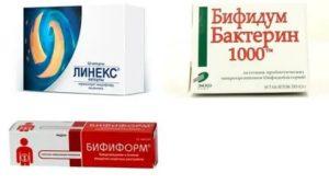 Назначили антибиотик, нужно ли пить Линекс или Бифиформ?