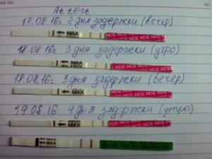 Задержка 9 дней при отрицательных тестах