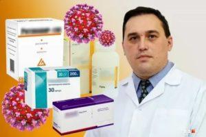 Какие лекарства стоит пропить,  даже если предположить, что это коронавирус?