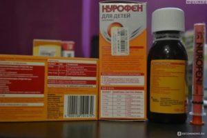 Что можно ещё дать кроме нурофена, чтобы сбить температуру?