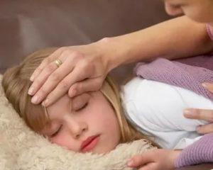 Не падает температура у ребенка
