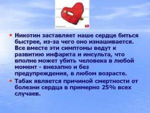 Сердце тяжело бьется, сильные толчки
