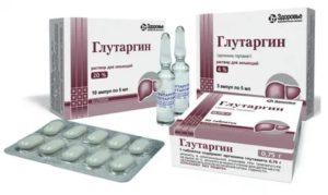 Для чего таблетки аргинина глутамат?