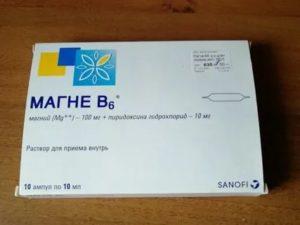 Как можно давать Магний Б6 в ампулах детям от года?