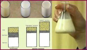 Чем мне заменить грудное молоко?