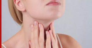 Как понять, есть проблема с горлом?