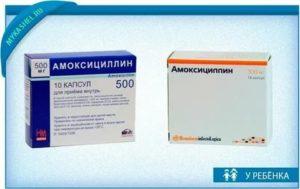 Антибиотики не помогают, кашель всё сильнее