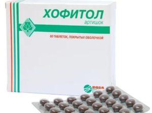 Хофитол и холосас - аналогичные лекарства?