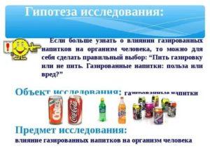 Какой алкогольный или безалкогольный, газированный напиток можно пить при ГВ?
