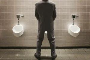 Всё время  хочется в туалет