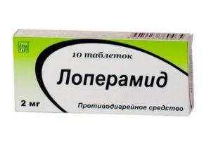 Можно при ротавирусе принимать лоперамид?