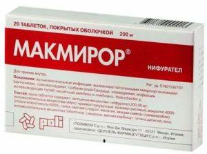Можно ли заменить таблетки Макмирор на другие?