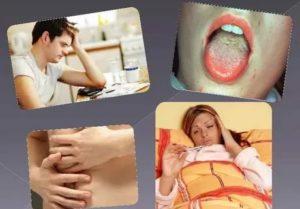 Заражение инфекцией при массаже