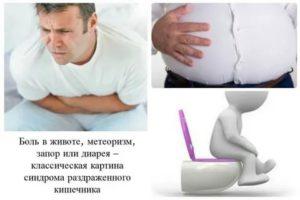 Ноющие боли в ногах, диарея