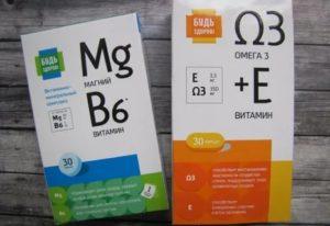 Можно ли принимать магний B6 и Омега 3 одновременно?