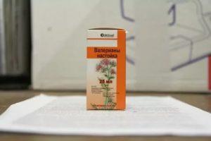 Совместимость антибиотика и спиртовой настойки валерианы
