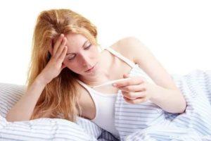Нет аппетита, усталость, слабость, поднялась температура