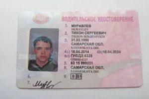 Смогу ли я получить водительские права?