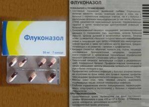 Выделения после приема флуконазола