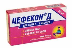 Цефекон или парацетамол от температуры?
