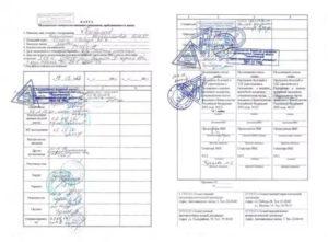 Медкомиссия для устройства на работу в МВД