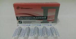 Полиоксидоний эффективнее принимать рассасывая или глотать?