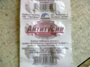 Можно пить Антитусин таблетки от кашля?