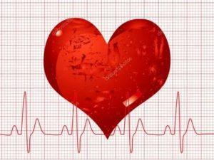 Странно бьется сердце