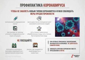 Почему название коронавируса изменилось?