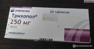 Метронидазол это антибиотик или нет?