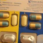 Совместимость препаратов с грудным вскармливанием