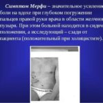 Нимесил и парацетамол