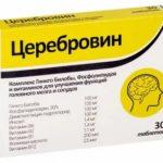 Влияние противозачаточных таблеток на возможность возникновения кисты