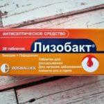 Неопределенный анализ на гепатит С
