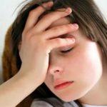 Озноб, слабость и головокружение