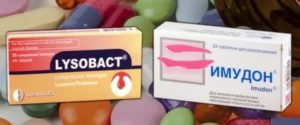 Имудон с лизобактом при тонзиллите