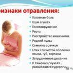 Как вылечить кашель у ребёнка?