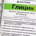 Можно ли пить фенибут без назначения врача?
