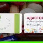 Задержка менструации, какие дальнейшие действия?