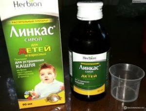 Какое лекарство можно дать трехмесячному ребёнку от кашля?