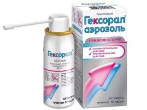 Закапала спрей гексорал, каковы последствия?