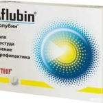 За какое время растворяется таблетка Утрожестан во влагалище?